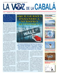 spa_newspaper-6_la-voz-de-la-cabala_w.jpg