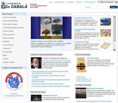 spa_site.jpg