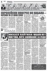 statia_bolgariya_02_w.jpg