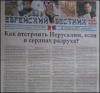 2017-06-20_gazeta-colorado