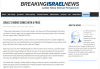 2018-02-19_breaking-israel-news