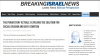 2018-03-06_breaking-israel-news
