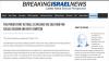 2018-03-06_breaking-israel-news