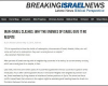 2018-05-16_breaking-israel-news