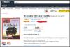 2018-06-17_best-seller_w