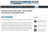 спр - 2020-01-29_breakingisraelnews