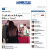 спр - 2020-07-05_newsmax