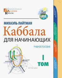 tom-1_200.jpg