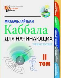 tom-2_200.jpg