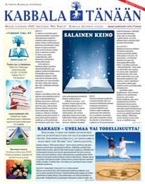 kab-news-2_04.jpg