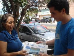 2009-06_ispaniya_02_w.jpg