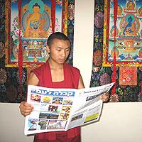 indus-s-gazetoi-w.jpg