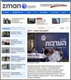 2011-11-08_zman-com-kruglyi-stol_100