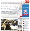 2012-03-28_statia-kruglyi-stol-v-iksale_100