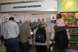 2012-12_yarmarka_moskva_8174_w