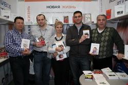 2012-12_yarmarka_moskva_8215_w