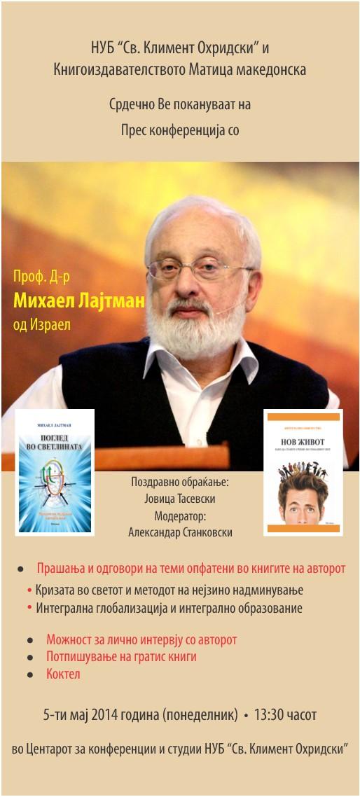 2014-05-02_makedoniya