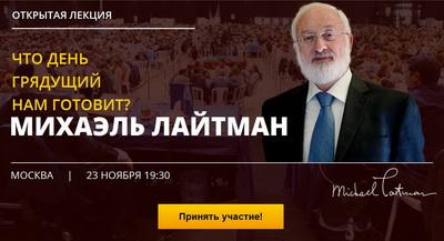 2015-11-17_lektziya-v-moskve_w