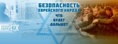 2016-05-08_vebinar-bezopasnost_w