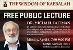 Лекция в Торонто