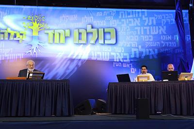 Лекция на вечере единства, Тель-Авив